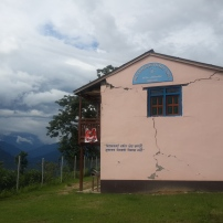 Bhumeswori Primary School (16)